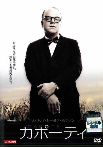 米俳優フィリップ・シーモア・ホフマン、死去