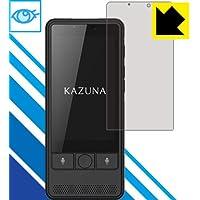 LED液晶画面のブルーライトを35%カット ブルーライトカット保護フィルム KAZUNA eTalk5 日本製