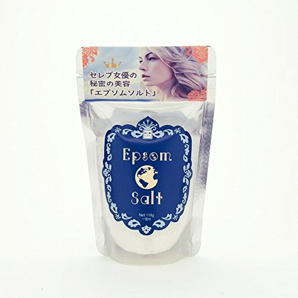 低下誠実さ民間ビオスパ エプソムソルト【110g/1回分】(浴用化粧品)
