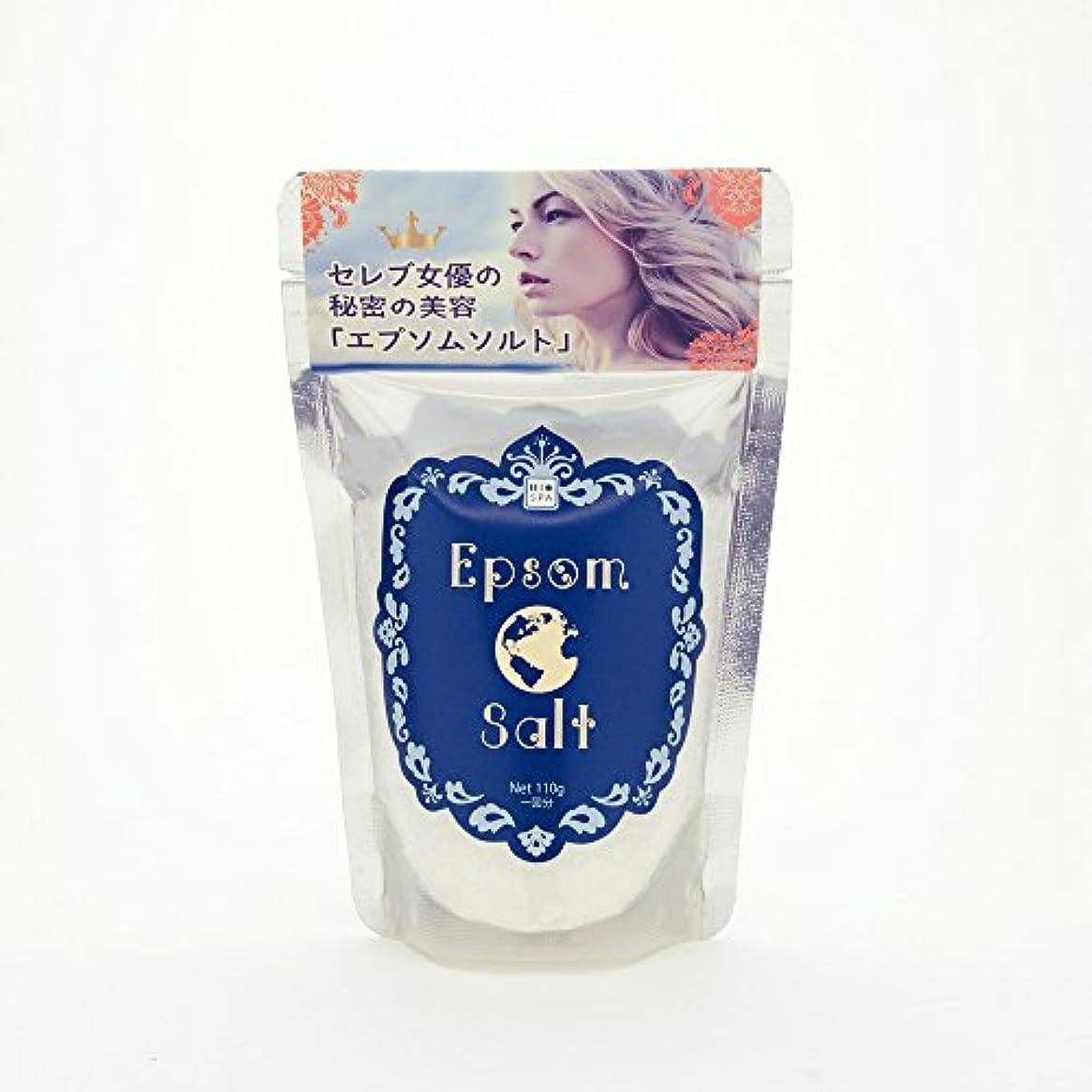ベイビー官僚にはまってビオスパ エプソムソルト【110g/1回分】(浴用化粧品)