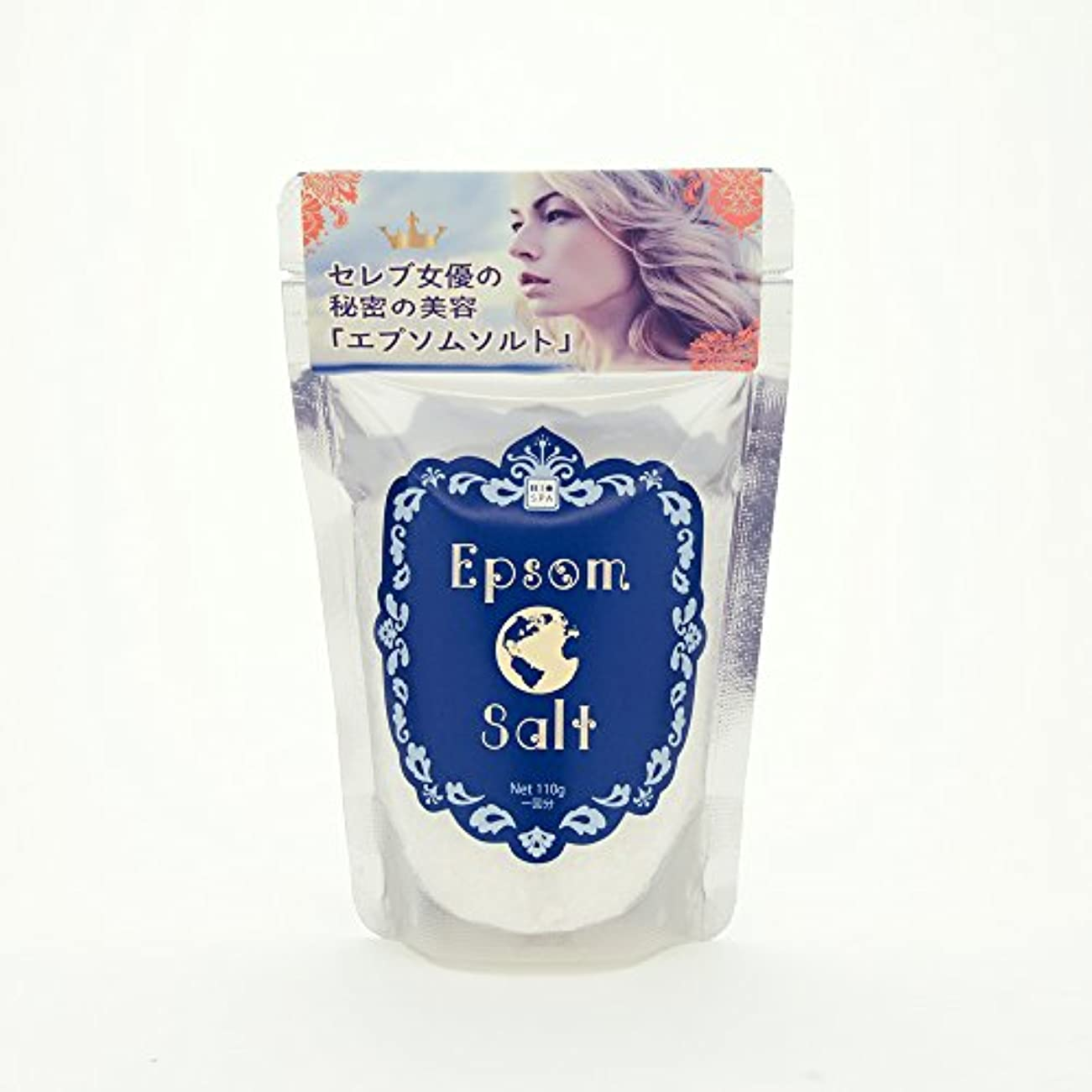 馬鹿やる溢れんばかりのビオスパ エプソムソルト【110g/1回分】(浴用化粧品)