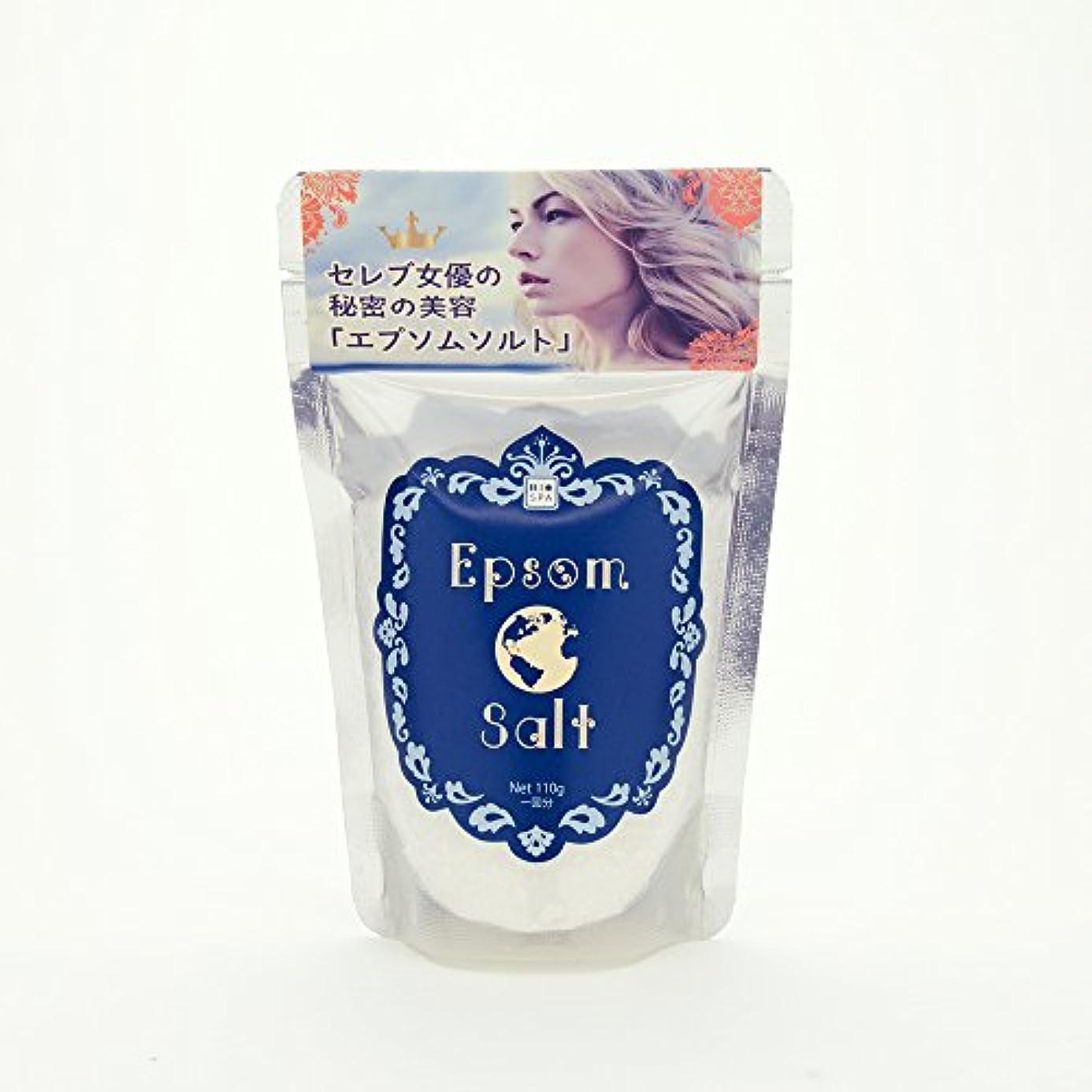 貫入重大タクトビオスパ エプソムソルト【110g/1回分】(浴用化粧品)