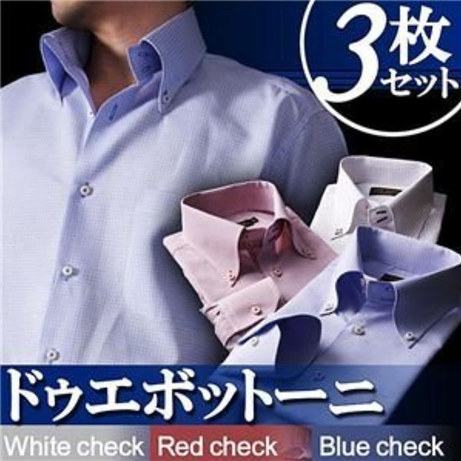 逮捕大工アセンブリワイシャツ3枚セット S カラーステッチ ドゥエボットーニ ボタンダウンシャツ3枚セット カラー(ホワイト?レッド?ブルーチェック) (Giorno ジョルノ BType)