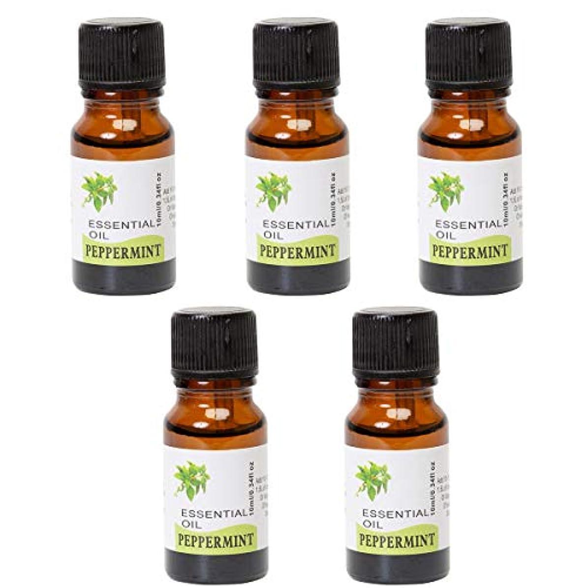 樹木とげのある同時【天然100%オイルの心地よい香りでリラックス エッセンシャルオイル 5本セット】 天然100%の自然の力でリフレッシュ アロマバスとしても使える 1本10ml×5本入り 芳香剤 アロマ (ペパーミントの香り)