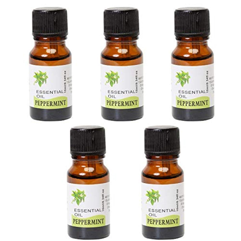 湖ピン過敏な【天然100%オイルの心地よい香りでリラックス エッセンシャルオイル 5本セット】 天然100%の自然の力でリフレッシュ アロマバスとしても使える 1本10ml×5本入り 芳香剤 アロマ (ペパーミントの香り)