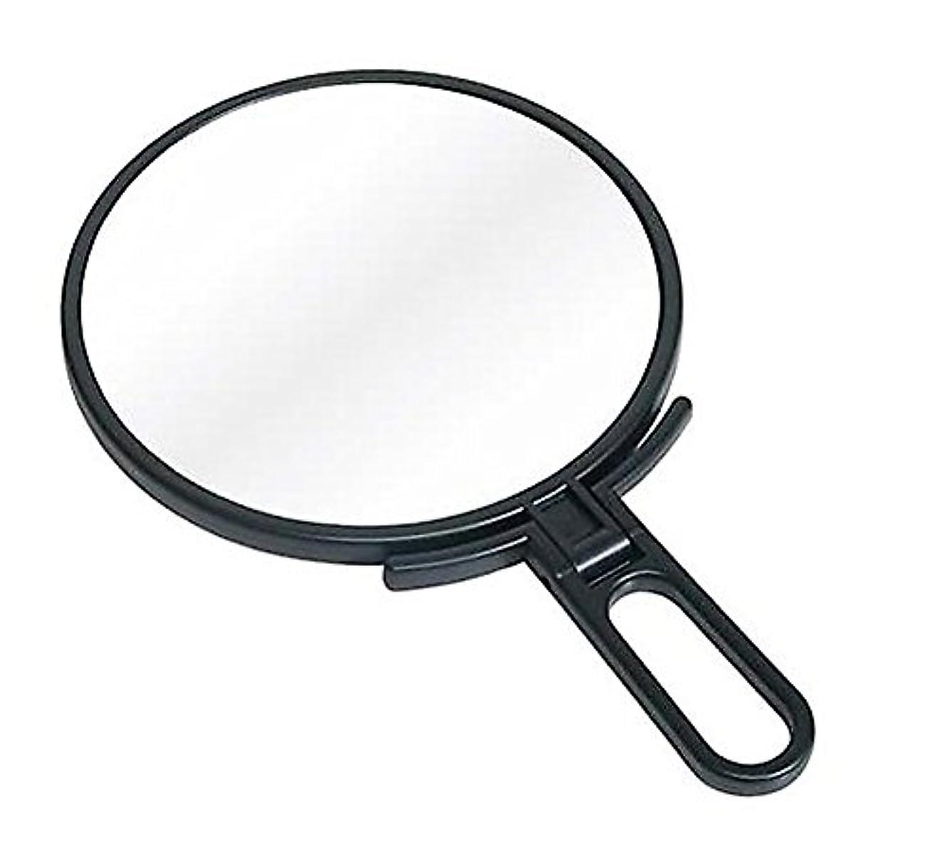 ポルノサーキットに行くへこみ鏡 ハンドミラー 折立 No.1500 ブラック