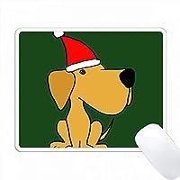 ラブラドールレトリーバー犬、サンタハットクリスマスのおもしろいイエロー PC Mouse Pad パソコン マウスパッド