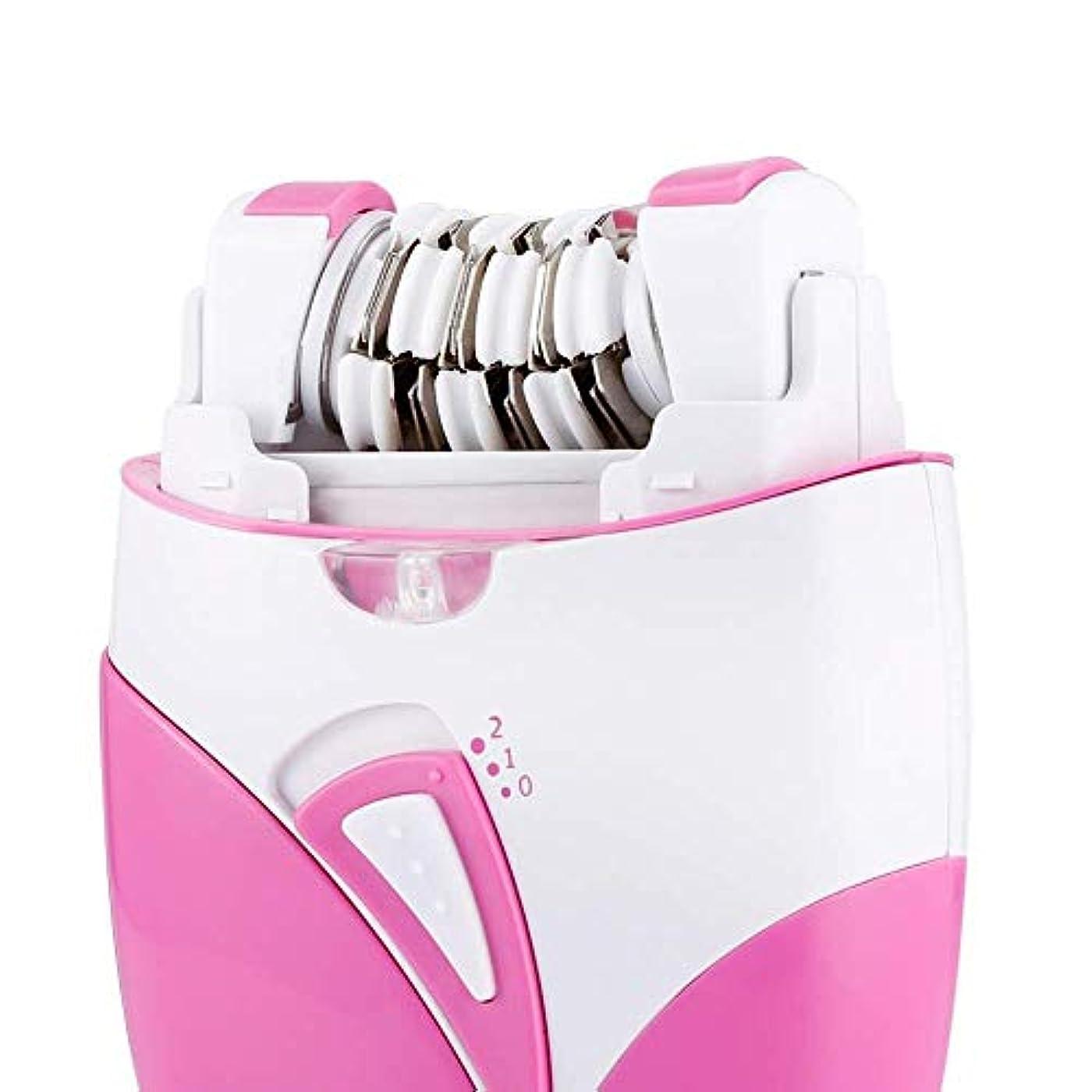 花輪メアリアンジョーンズエレガントBBONE女性用脱毛器USB充電脱毛機コードレス電気充電式レディーシェービング照明付きライトビキニトリマーフェイシャルボディ脇の下脱毛器、ピンク、10.5 * 6.9cm、ピンク,Pink