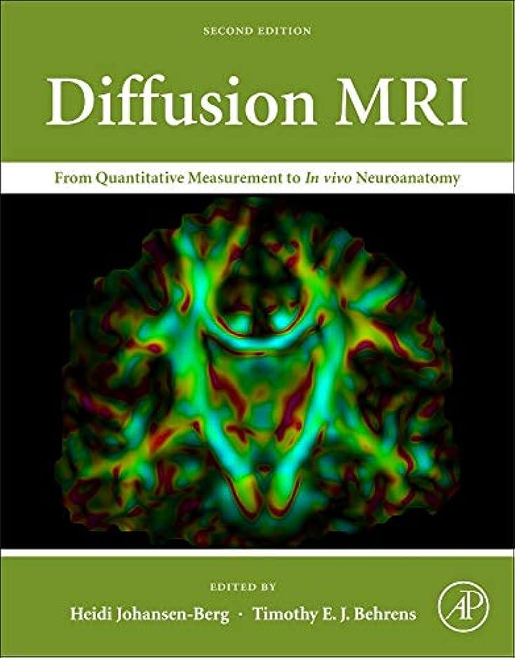 想像力豊かな何もないグラスDiffusion MRI, Second Edition: From Quantitative Measurement to In vivo Neuroanatomy