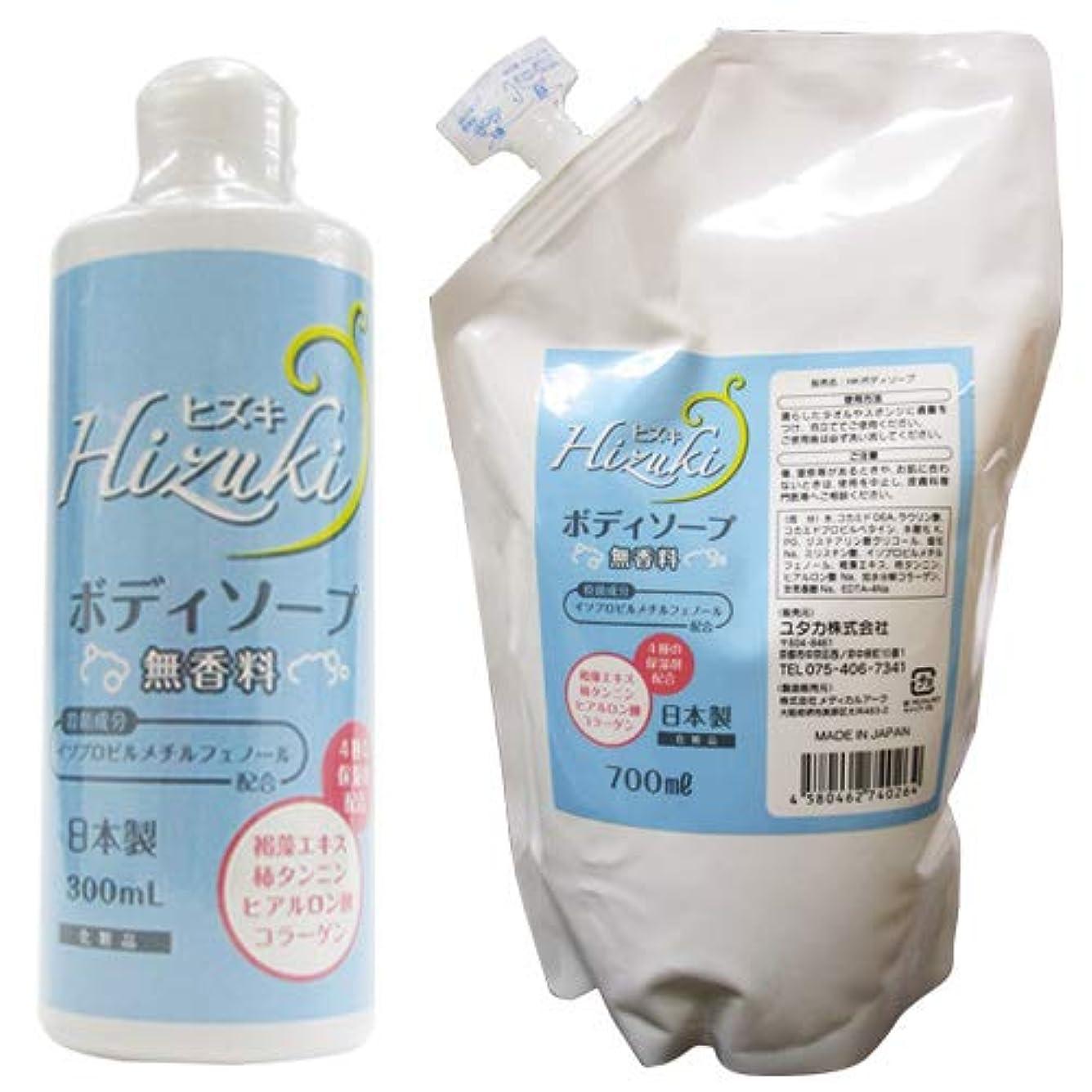 緑穿孔するアイスクリームHizuki(ヒズキ) ボディソープ 300mL + 詰め替え用700mL セット