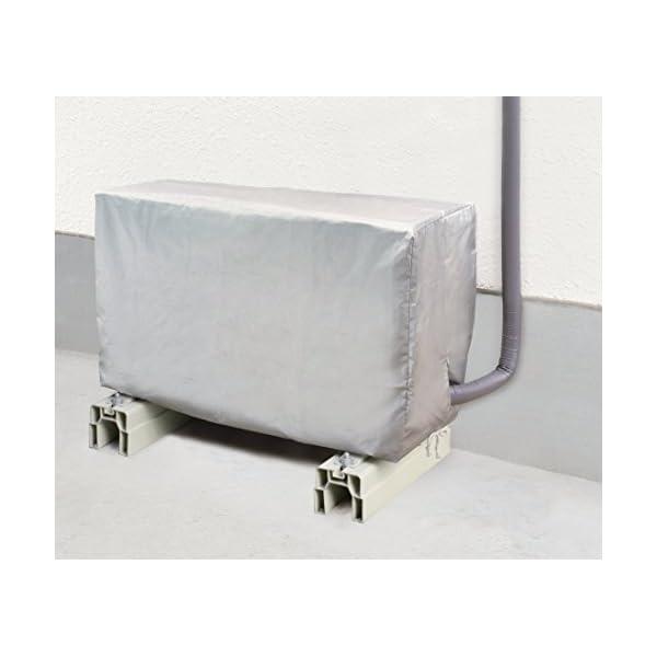 東和産業 エアコン 室外機カバー OSW 防水加工の紹介画像2
