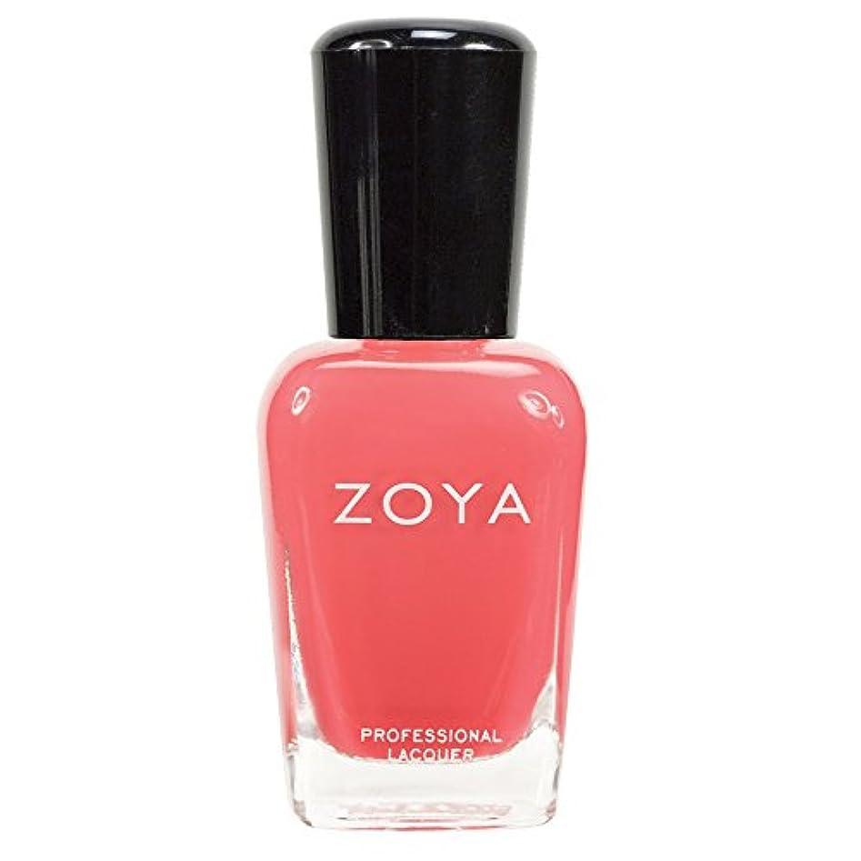 配る韻段階ZOYA ゾーヤ ネイルカラーZP441 ELODIE エロディ 15ml 明るいコーラルピンク マット/クリーム 爪にやさしいネイルラッカーマニキュア