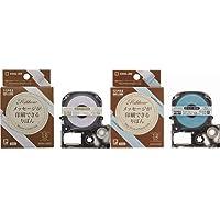 キングジム テープカートリッジ テプラPRO りぼん 12mm SFR12SZ ホワイト 金文字 &  テープカートリッジ テプラPRO りぼん 12mm SFR12BK スカイブルー