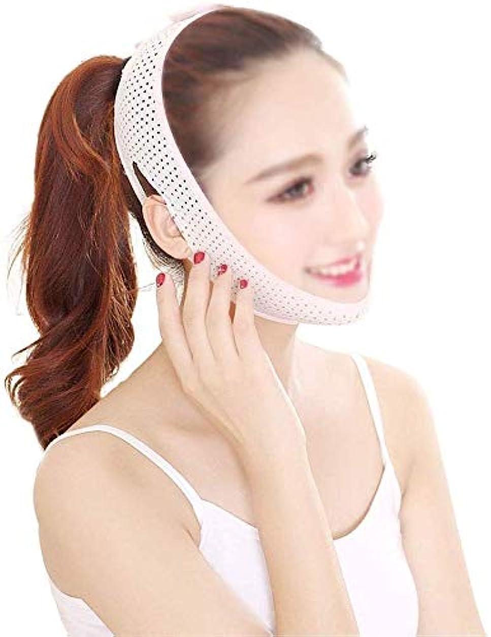 対処主くびれた美容と実用的なフェイスリフティングベルト、スモールVフェイスビームフェイスマスクバンデージリフティングフェイスファーミング通気性マスクを削除してダブルチン/フェイシャルケア