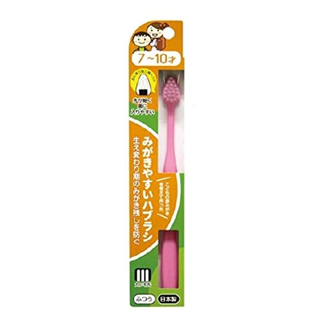 壁紙インチ医薬品みがきやすいハブラシ 7~10才用 LT-39(色選択不可)