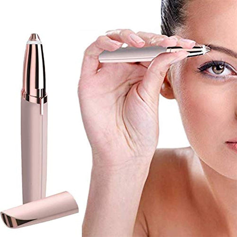 慣れるスタウト司教眉毛かみそり、多機能ポータブルプロフェッショナルボディシェイピングボディリムーバー安全化粧品ナイフ(電池式)