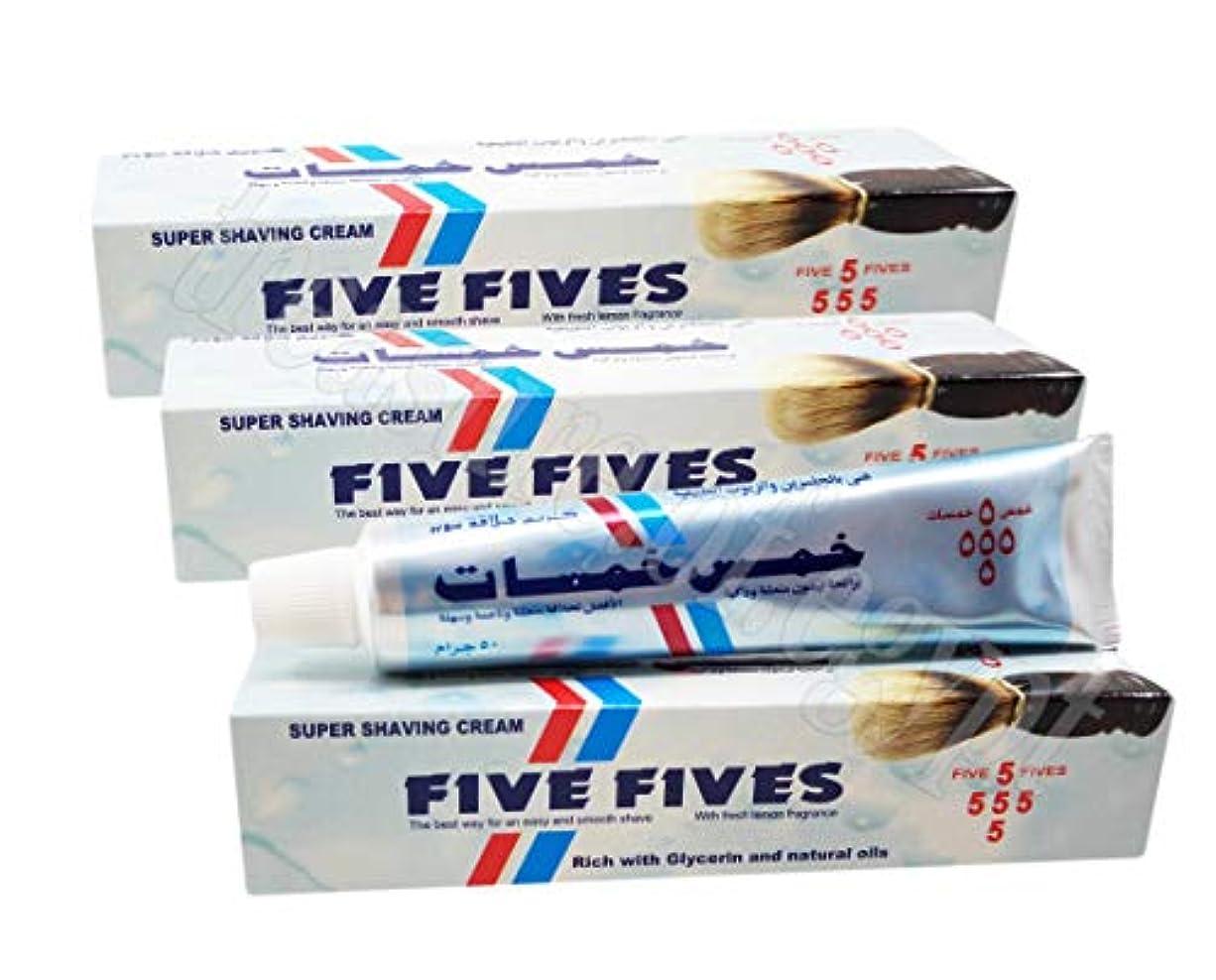 乳白色動的証拠Five Fives Super Shaving Cream Men Smoothing Toiletries Lather Shave Skin with Menthol & Glycerin & Coconut Oil...