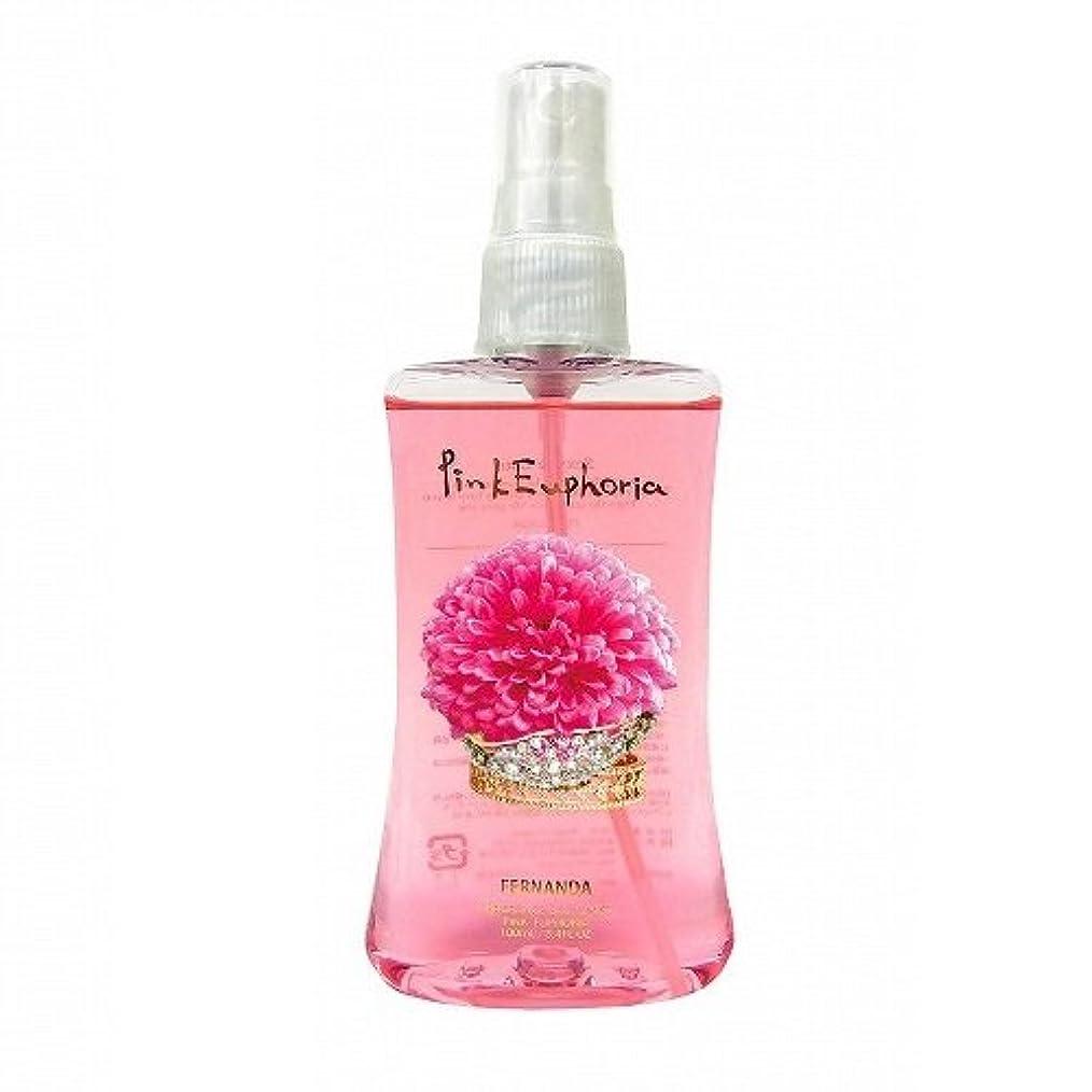 適合しました部分お酒FERNANDA(フェルナンダ) Body Mist Pink Euphoria (ボディミスト ピンクエウフォリア)