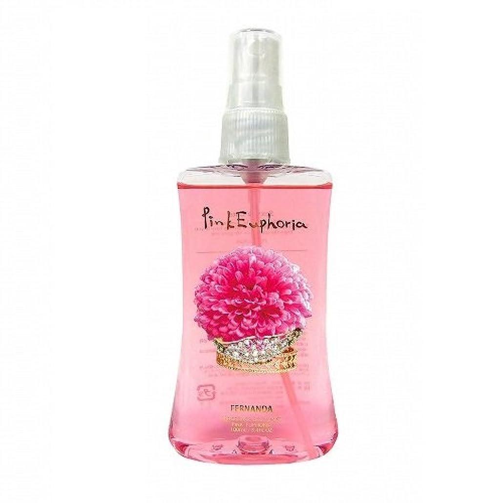 妊娠した灌漑美的FERNANDA(フェルナンダ) Body Mist Pink Euphoria (ボディミスト ピンクエウフォリア)