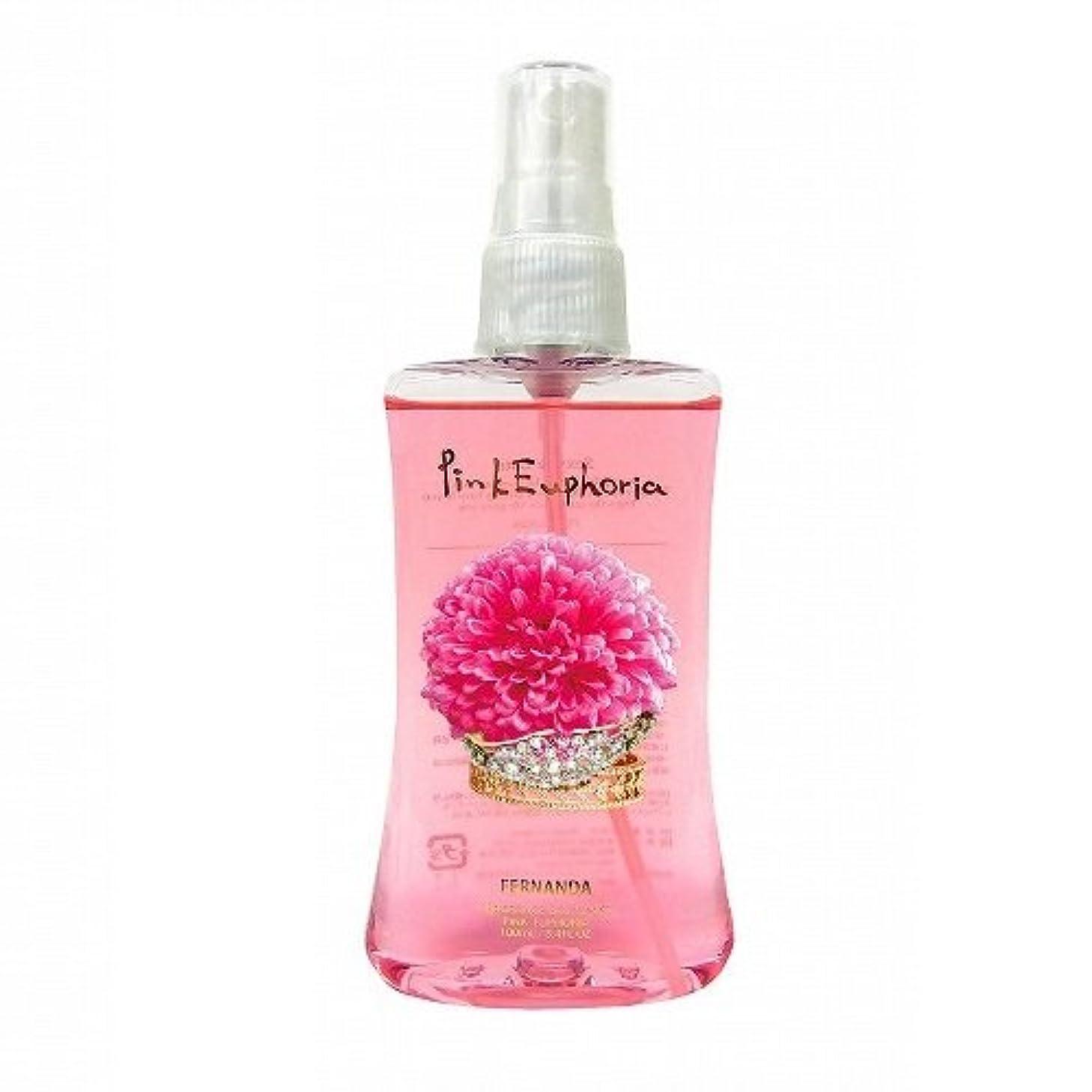 申し立てられた内訳三角FERNANDA(フェルナンダ) Body Mist Pink Euphoria (ボディミスト ピンクエウフォリア)