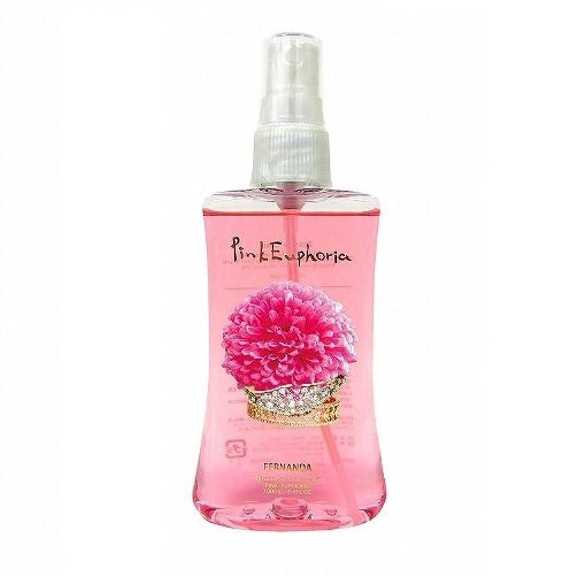 ブロッサム暴力的な相関するFERNANDA(フェルナンダ) Body Mist Pink Euphoria (ボディミスト ピンクエウフォリア)