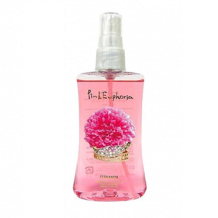アリーナ習字確認FERNANDA(フェルナンダ) Body Mist Pink Euphoria (ボディミスト ピンクエウフォリア)