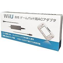 FOX 安心長期3年保証付き Wii U 専用 GamePad ゲームパッド 充電 ACアダプター