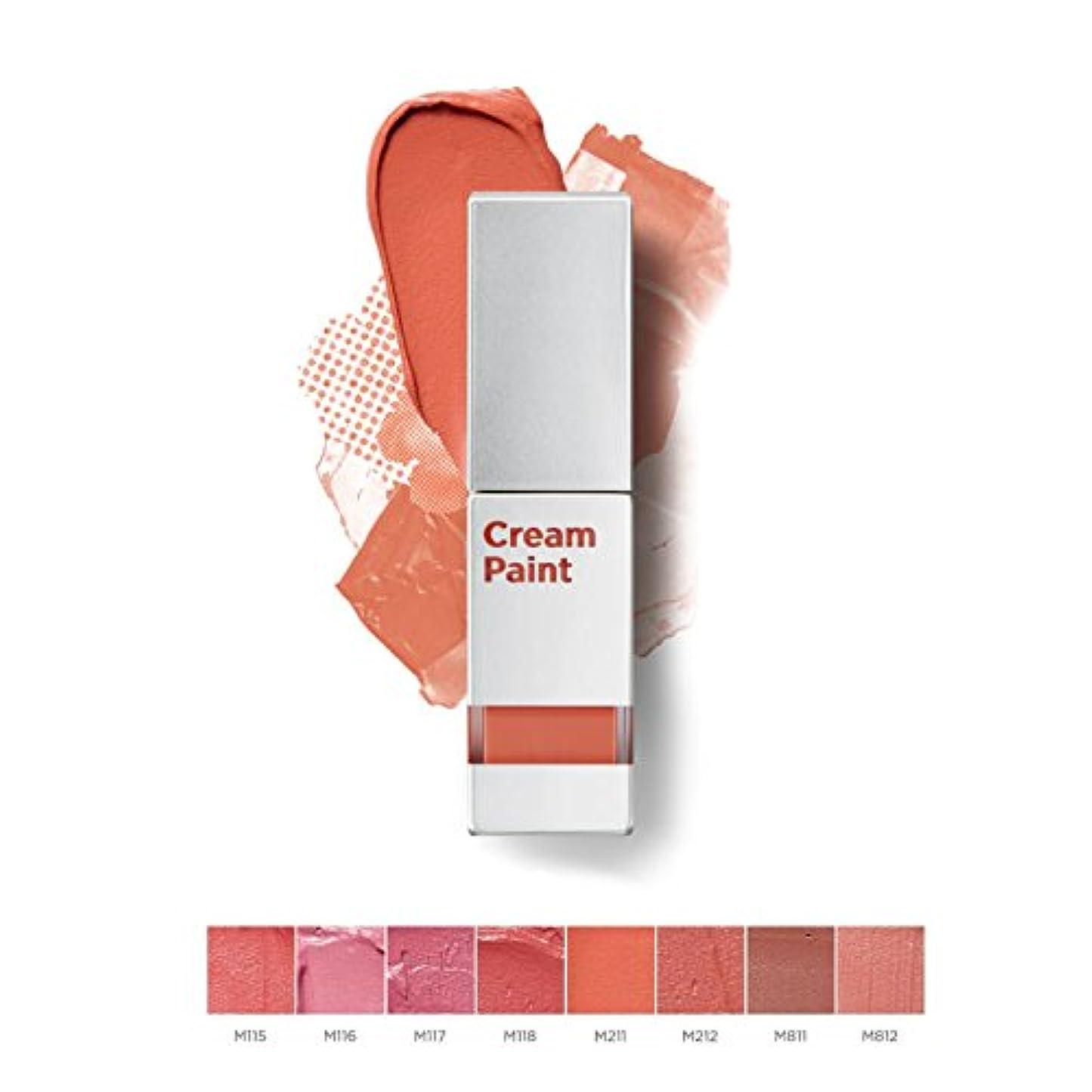 ブランチ空のスペクトラム【MOONSHOT x BLACKPINK】東洋人の肌の色によく似合うマットリップ?クリームペイントライトフィット (Cream Paint Lightfit) 全8色中択2色 / 正品?海外直送品 (M211. Orange...