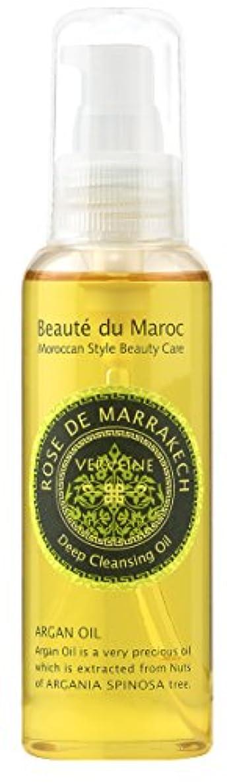支出値やりがいのあるローズ ド マラケシュ ディープ クレンジング オイル ヴェルヴェーン 120mL(レモンバーベナの香りのメイク落とし&洗顔)