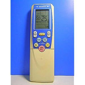 ビーバー エアコンリモコン RKT502A001