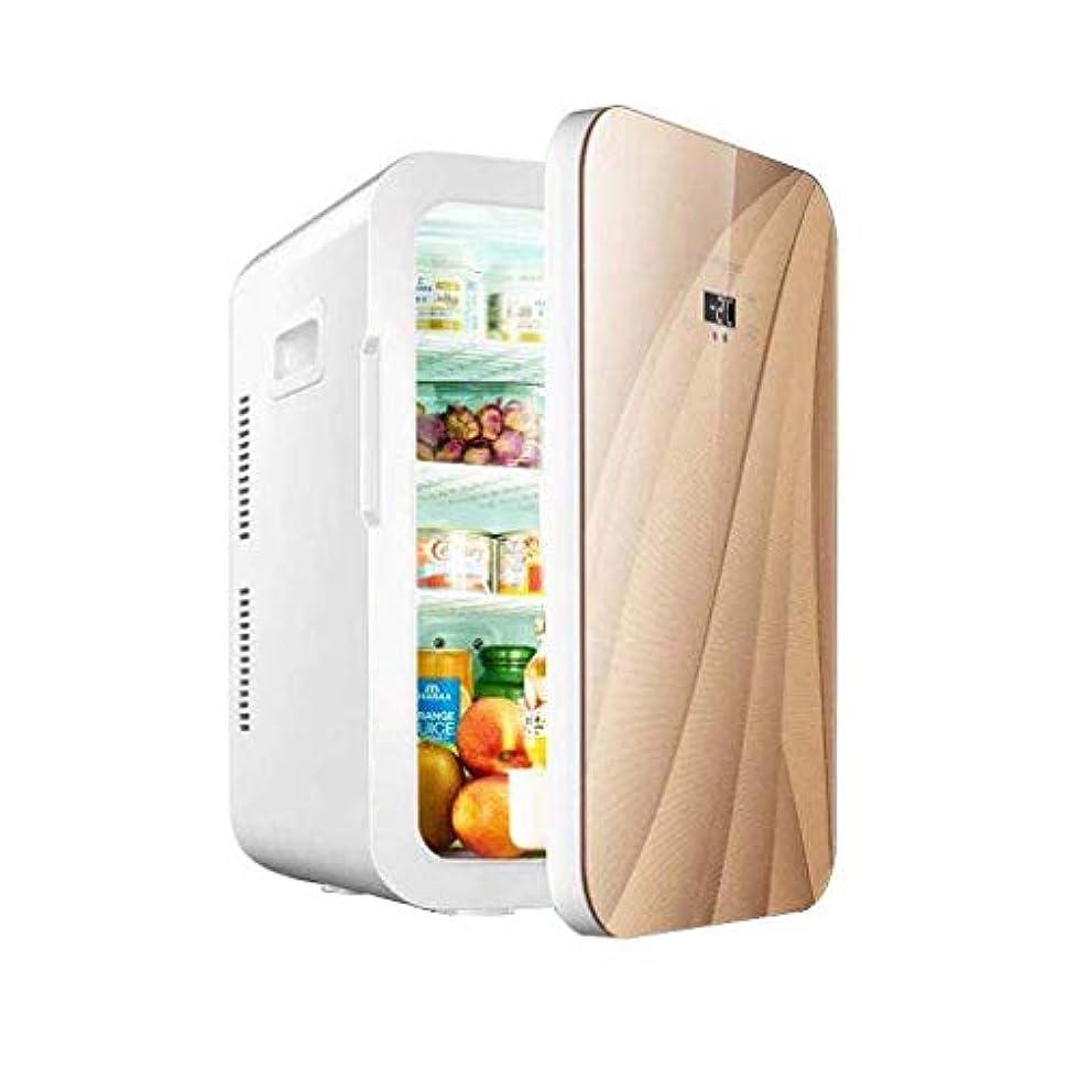 アボート絶壁縮れたミニ冷蔵庫クーラー&ウォーマー25 L車の冷蔵庫LEDディスプレイ/デュアルコアシステムで省エネと超静かなパーソナルスキンケア冷蔵庫-家庭用車の屋外用AC&DC