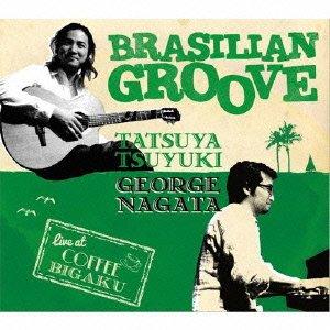Brasilian Groove -Live at Coffee Bigaku