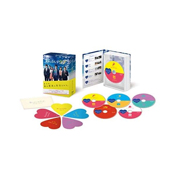 おっさんずラブ Blu-ray BOXの商品画像