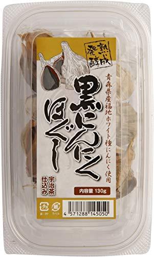 [創健社] 熟成発酵 黒にんにく (ほぐしタイプ) 130g×2 /青森県産にんにく使用