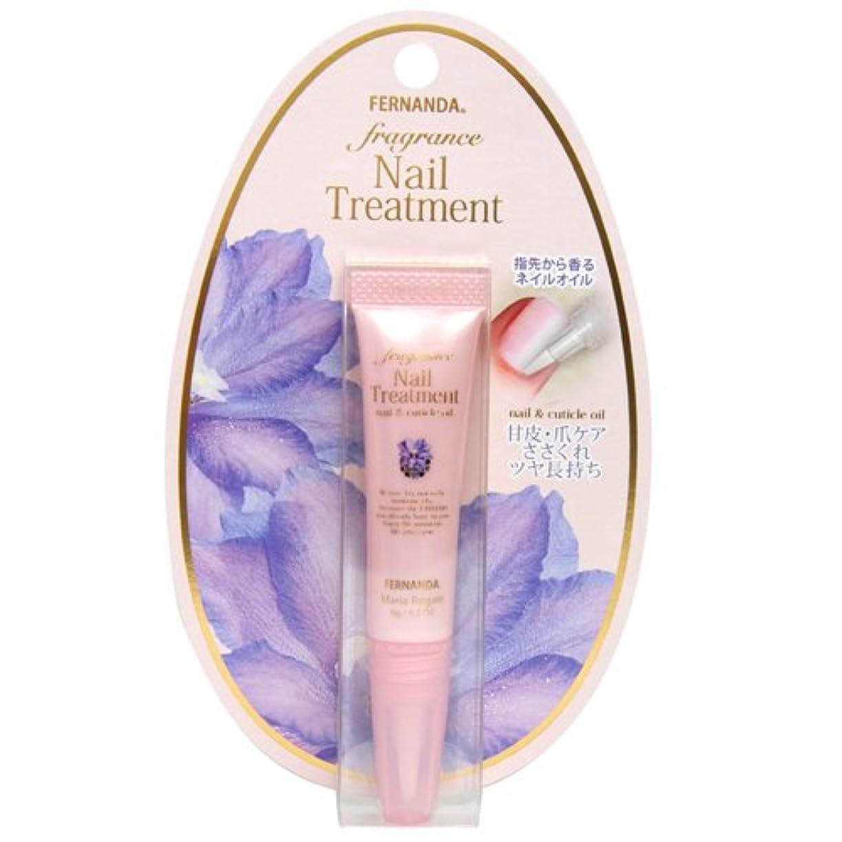 ところでなぜアレキサンダーグラハムベルFERNANDA(フェルナンダ) Nail Treatment Maria Regale (ネイルトリートメント マリアリゲル)