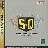 S・Q サウンドキューブ