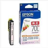 (業務用セット) エプソン EPSON インクジェットカートリッジ ICLM70L ライトマゼンタ(増量) 1個入 〔×2セット〕