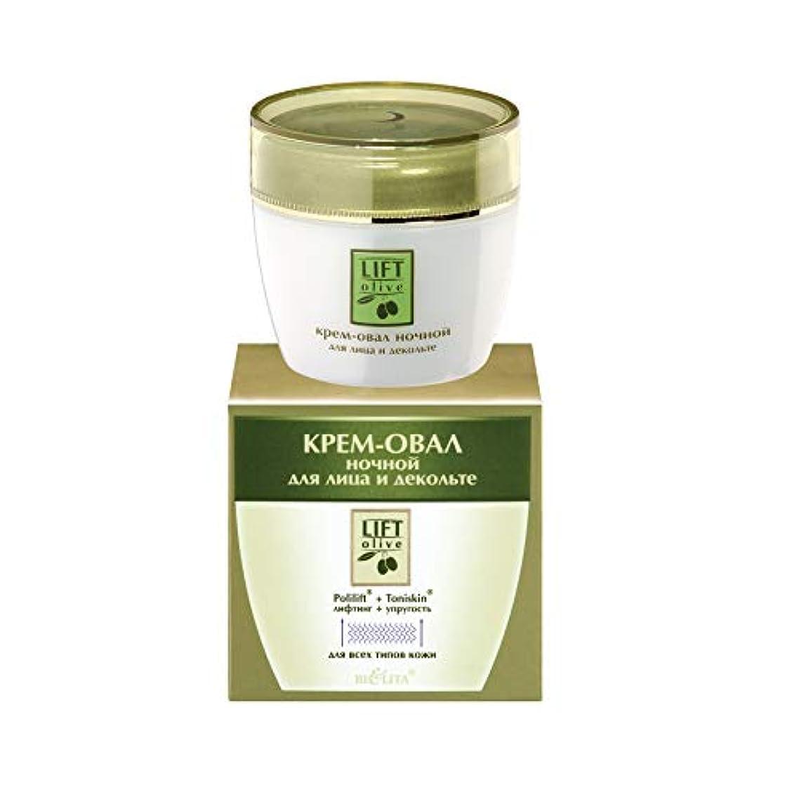 仕事に行く表面的な透けるBielita & Vitex | Lift Olive Line | Night Contour Cream for Face and Neck 30+ for All Skin Types, 50 ml | Olive...
