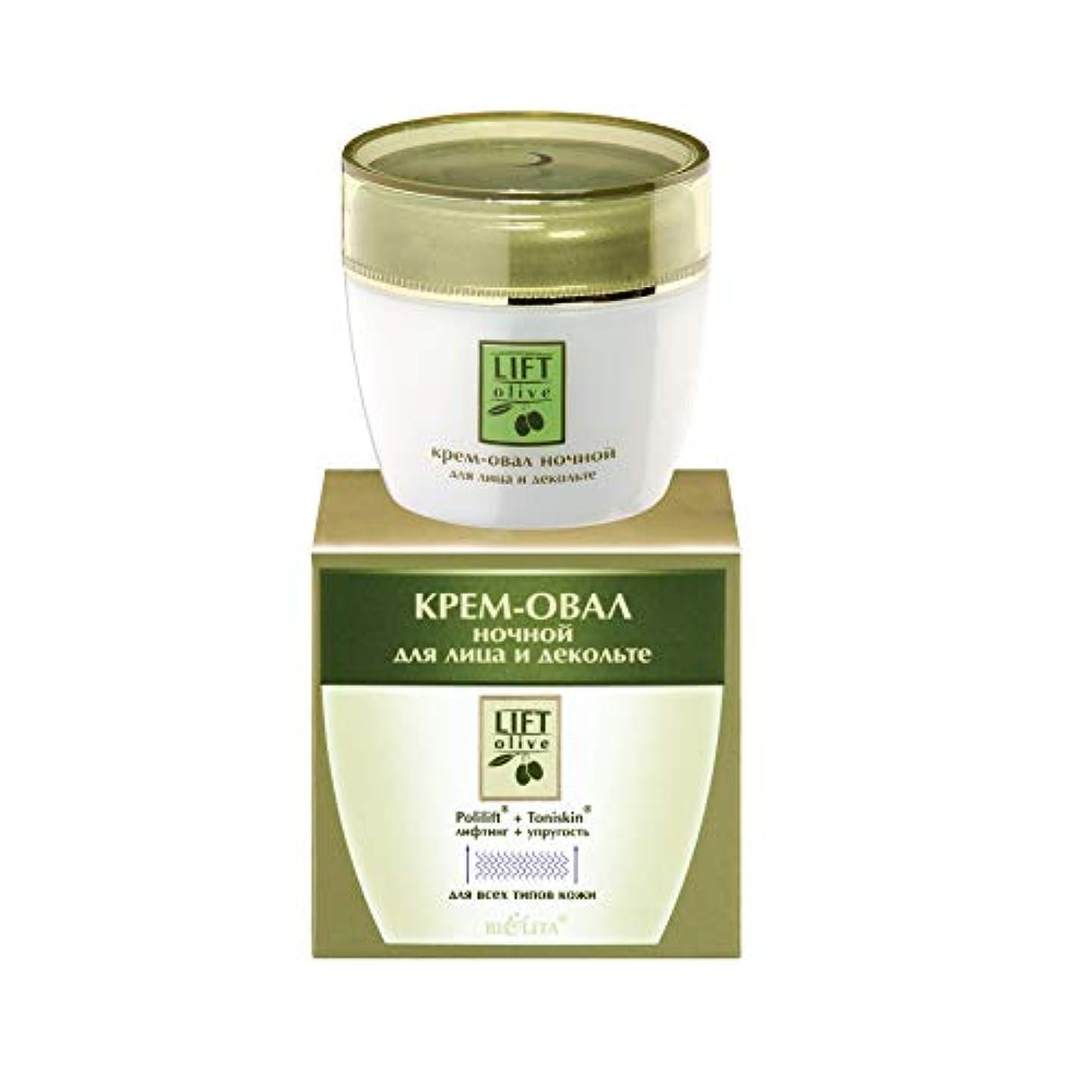 雪の仮装業界Bielita & Vitex | Lift Olive Line | Night Contour Cream for Face and Neck 30+ for All Skin Types, 50 ml | Olive...