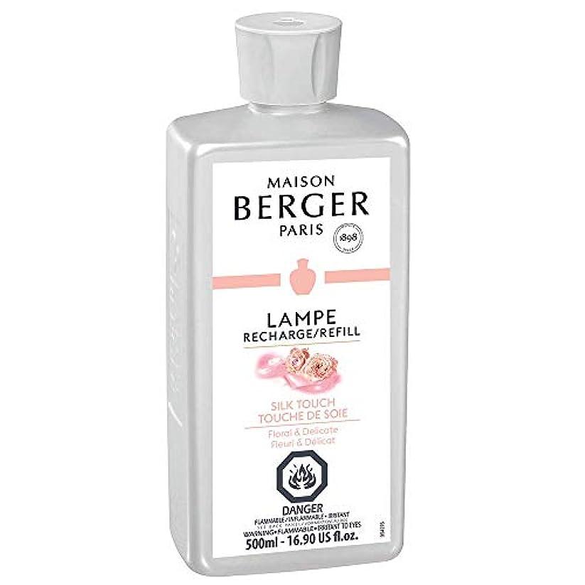 健康純粋な牽引Lampe Berger香料、500 ml / 16.9 FLオンス、シルクタッチ