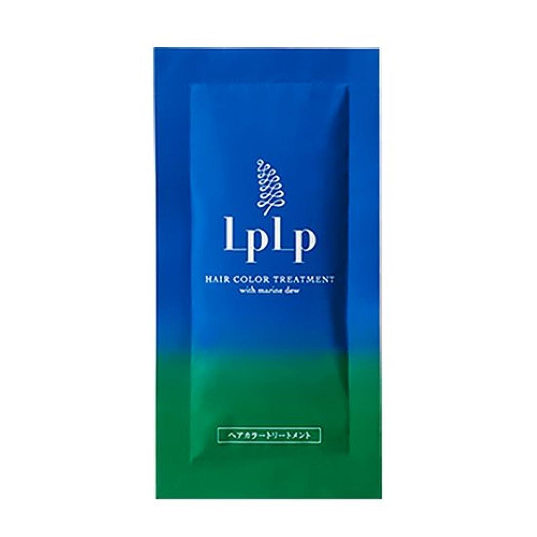 ぶどう骨の折れる鮮やかなLPLP(ルプルプ)ヘアカラートリートメントお試しパウチ ソフトブラック