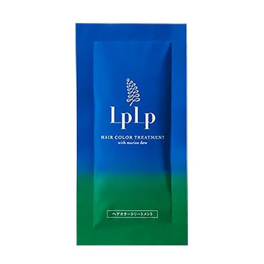 最小同行するうなずくLPLP(ルプルプ)ヘアカラートリートメントお試しパウチ ソフトブラック