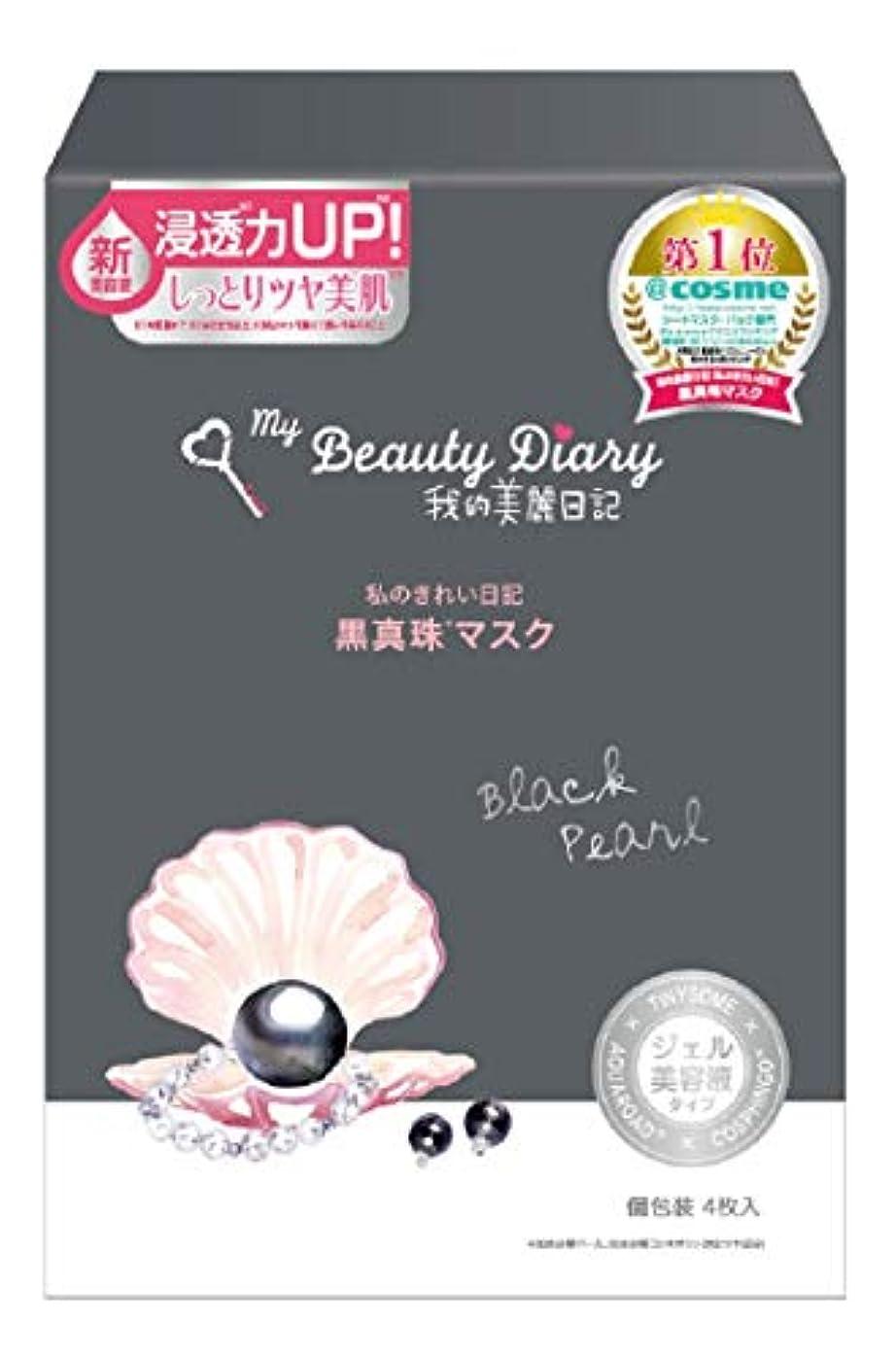 なめるレシピフェローシップ我的美麗日記 黒真珠マスク(4枚)