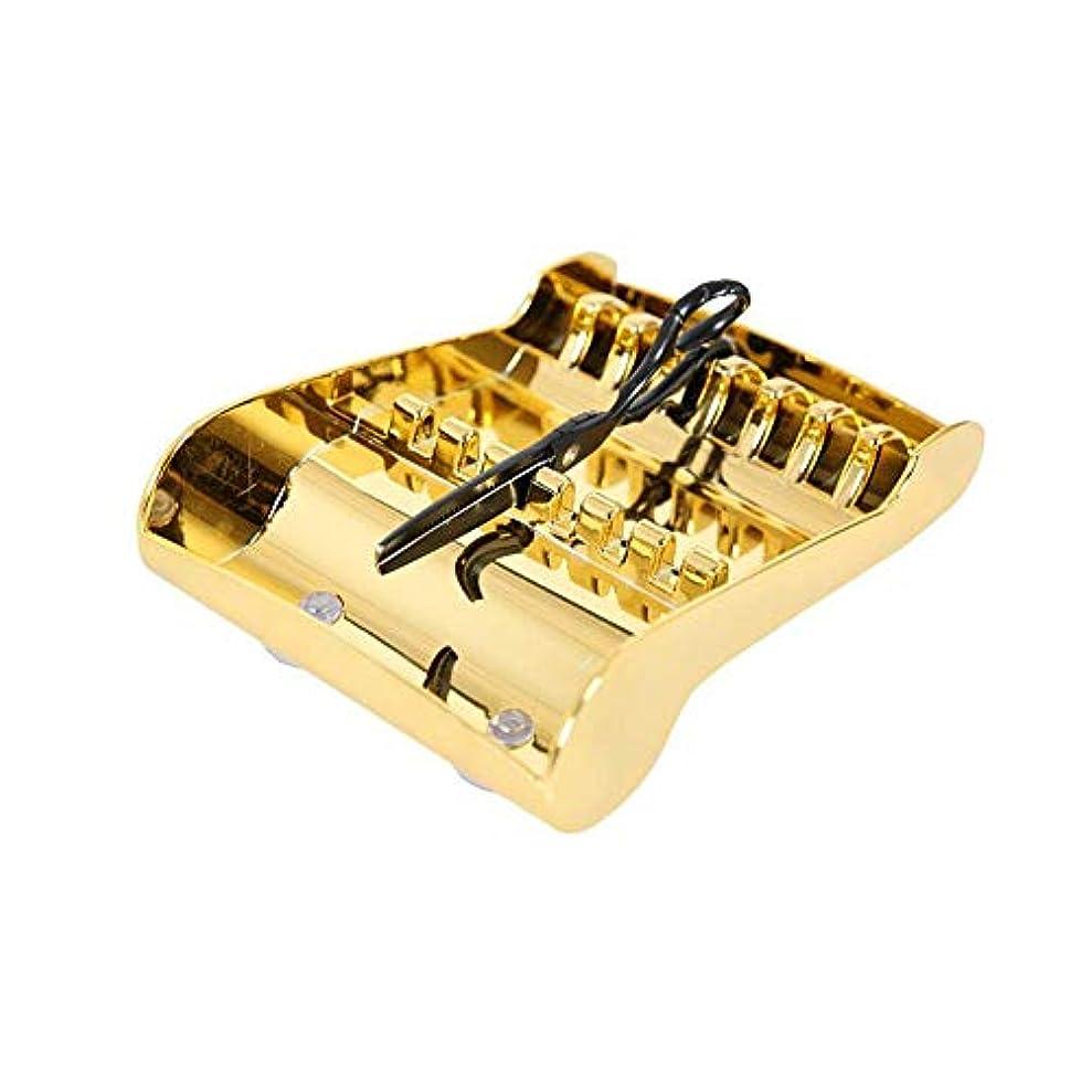 咽頭キリスト本物のはさみのディスプレイラック毎日のはさみ収納ラックツールホルダー用ヘアスタイリスト20.5 13.8 5.5Cm(ゴールド)