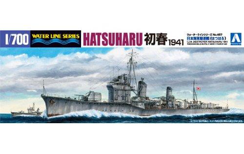 アオシマ1/700 ウォーターラインNo.457 日本海軍駆逐艦 初春1941