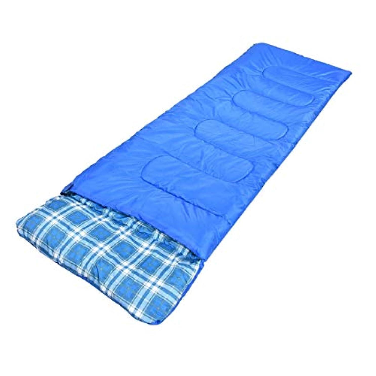 助けになる粘着性レイKainuoo 四季大人の屋外の寝袋肥厚超軽量キャンプランチブレイクコットン寝袋