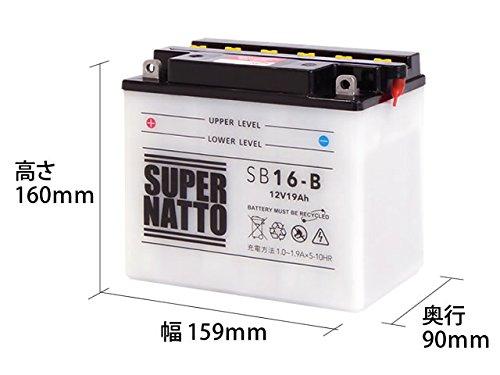 SUPER NATTO / SB16-B (YB16-B, GM16Z-4B, FB16-B互換) ジェットスキー用バッテリー 開放型