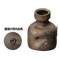 信楽焼 窯変うずくまる花入・4号(全高13cm×全幅10cm)