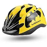Loopy ヘルメット 自転車ヘルメット スキーヘルメット バイクヘルメット こども用 子供 幼児 男の子 軽量 通気性 調整可能 通学 サイクリング スケートボード ライト付き