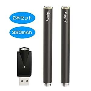プルームテック バッテリー 互換 ploomtech 互換 バッテリー 320mAh 大容量 テックバッテリー 急速充電器 usb充電器 セット プルームテック用 2本付き (ダークグレー)